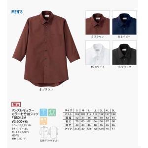 FB5042M メンズレギュラーカラー七分袖シャツ S~5L|aichi-embroidery