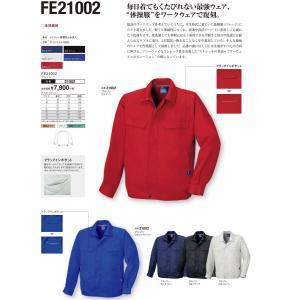 FE21002 ブルゾン 5L aichi-embroidery