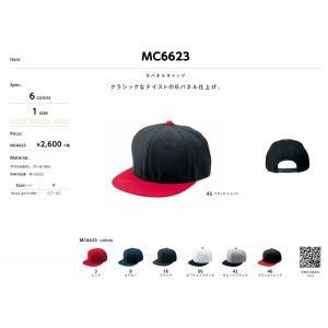 MC6623 6パネルキャップF|aichi-embroidery