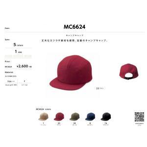 MC6624キャンプキャップF|aichi-embroidery