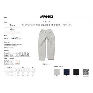MP6402中綿パンツS〜XL|aichi-embroidery