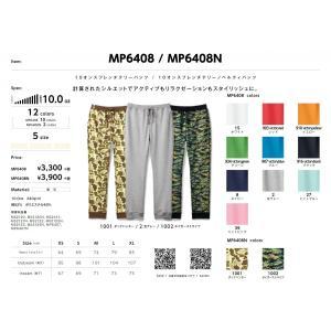 MP6408N10オンスフレンチテリーノベルティパンツXS〜XL|aichi-embroidery