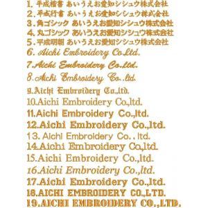 作業服ネーム刺繍 1行 左胸|aichi-embroidery