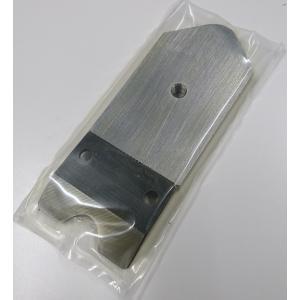 角丸切機CA-50 替刃 R10.0     コーナーカッター替え刃|aichitec