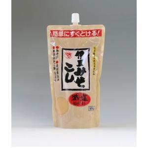 減塩伊豆みそこしSPスパウトタイプ 1パック500g 1箱10パック入り価格(0111500) 伊豆フェルメンテ|aida-sangyo