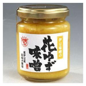 伊豆特産品である花ゆずを使用した・花ゆず味噌140g/1箱6個入り(0182140)伊豆フェルメンテ|aida-sangyo