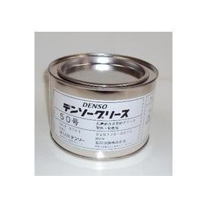 デンソー・グリース50号/500g長寿命性多目的グリース・耐熱・耐寒性(品番028770-0010)|aida-sangyo