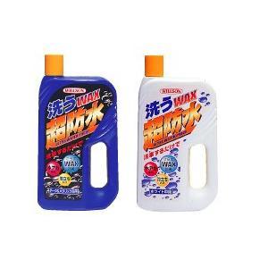 洗うWAX超防水(ホワイト車用03057)(ダーク&メタリック車用03056)※1箱20本・ウイルソン|aida-sangyo