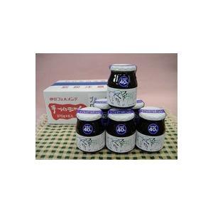 砂糖不使用たっぷり果実入り【低糖度40度ケース販売】カナダ産大粒 ブルーベリージャム300g×1箱6本(品番0403301)伊豆フェルメンテ|aida-sangyo