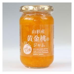 山形産黄金桃のジャム低糖度33度 180g 1箱12個入り(品番0429180) 伊豆フェルメンテ|aida-sangyo