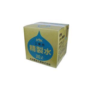 精製水(バッテリー補充液)20L(品番05-201)古河薬品|aida-sangyo