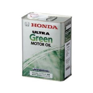 ホンダ純正・ハイブリッド車・低燃費車ガソリンエンジンオイル・ウルトラGreen/4L缶(08216-99974) aida-sangyo