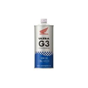 ・低燃費。高品質。 スポーツモデル用の最高級オイル。  CB1300SF・CBR1000RRなど。 ...