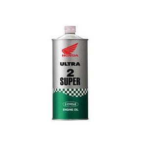 ホンダ純正ウルトラ2スーパー・バイク用エンジンオイル1L/2本入り価格(品番08245-99911)|aida-sangyo