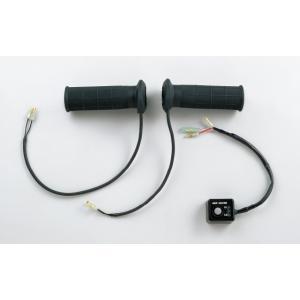 ホンダ・バイクグリップヒーター(品番08T150-EWA-001J)+取付アタッチメント(品番08T50-EWA-000D)