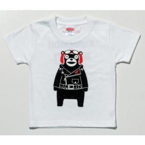 ホンダ(Honda)くまモンキッズTシャツホワイト サイズ(KIDS130/KIDS110/KIDS90)|aida-sangyo