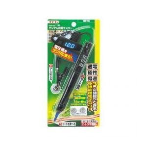 電圧値のデジタル表示DC12Vデジタル検電テスター【品番1142】エーモン|aida-sangyo
