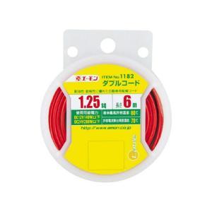 ダブルコード平行線(赤/黒)1.25sq-6m(品番1182)エーモン|aida-sangyo