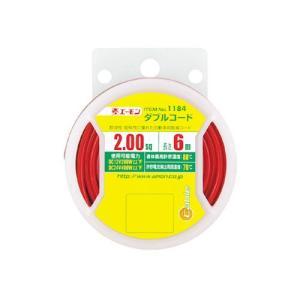 ダブルコード平行線(赤/黒)2sq-6m(品番1184)エーモン aida-sangyo