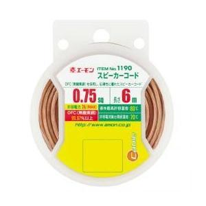 OFC (無酸素銅)99.97%以上スピーカー用コード:0.75sq-6m【品番1190】エーモン|aida-sangyo