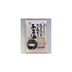 富士箱根水系の地下湧水で作った個食タイプ。お湯を注いで飲めるあま酒 1袋(50g×5食)x12袋入り価格(1201055N) 伊豆フェルメンテ|aida-sangyo