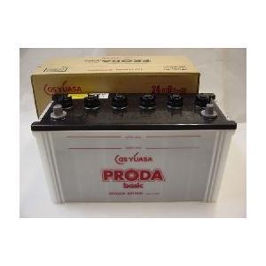 120E41R/120E41L(PRN)GSユアサバッテリー|aida-sangyo