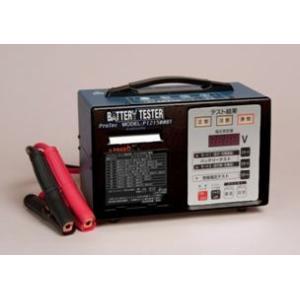 12V自動車電池用バッテリーテスタープリンター付(品番P121500BT)アルブス計器|aida-sangyo