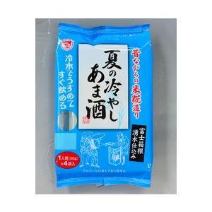 富士箱根水系の地下湧水でつくった 夏の冷やしあま酒(1袋50g×4食)1箱12袋入り(48食入り) (1297054)伊豆フェルメンテ|aida-sangyo