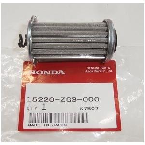 ホンダ GD320/GD410エンジン用オイルストレーナー(品番15220-ZG3-00) aida-sangyo