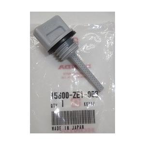ホンダ(Honda)GX120,GX140,GX160,GX200用オイルフィラーキャップ(品番15600-ZE1-003) aida-sangyo