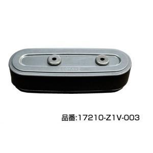 ホンダ エアーエレメント・適用機種 草刈機UM2160K1・UM2460K1/芝刈機HRC536K1(品番17210-Z1V-003) aida-sangyo