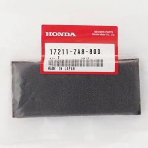 ホンダ 発電機EB550ED400/EM550/EM650/EP600H系用 純正エアクリーナーエレメント2個セット(品番17211-ZA8-800)|aida-sangyo