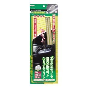 サイドビューテープLED白44cm やわらかな光のラインで目元が際立つ・ヘッドライトアイライン【品番1867】エーモン aida-sangyo