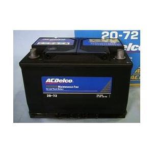 LN3(GP48/20-66/20-72/48-6YR/48-7YR)ACDelco欧州車用バッテリー(nbc)|aida-sangyo
