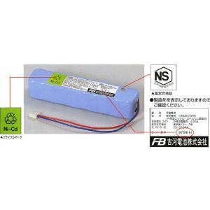 ニッケル・カドミウム蓄電池 定格24(V) 容量0.225(Ah/5HR)  外形寸法(約mm)  ...