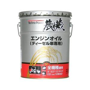 農機用ディーゼルエンジンオイル(10W30/CD)20L(品番207)(emp)|aida-sangyo