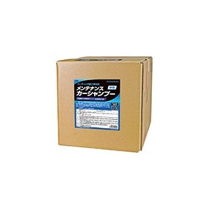 プロタイプ(業務用) メンテナンス 高濃縮50倍カーシャンプー オールカラー用中性タイプ20L(品番21-210)古河薬品|aida-sangyo