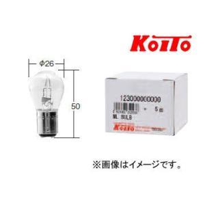小型船舶用電球・マスト灯(第3種)5個入り24V20W(品番2420)小糸製作所(hita)|aida-sangyo