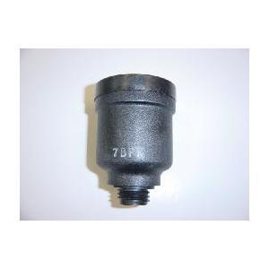 CS-130E〜900E/HS-150E〜1200E/PS-190E〜840E用2CP/ユアサ鉛蓄電池触媒栓(miya)|aida-sangyo
