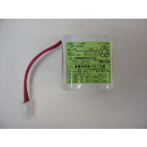 密閉形Ni-Cd蓄電池・2N-20DA(2.4V/2000mAh)mitsubishi(aiko)|aida-sangyo