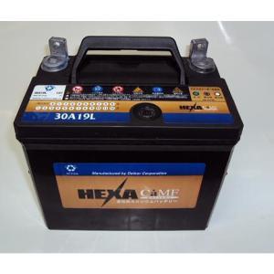 30A19R/30A19L(12V21Ah)密閉型HEXAバッテリー(nbc)|aida-sangyo