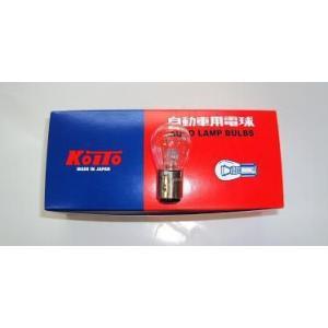 自動車用電球12V21/5W・1箱10入り価格(品番4524)小糸製作所(hita)|aida-sangyo