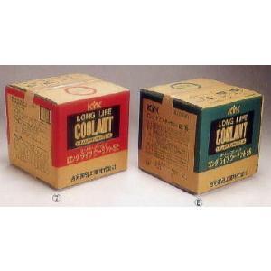 ロングライフクーラント(S)20L濃度80%(赤56-205/緑56-206)古河薬品|aida-sangyo