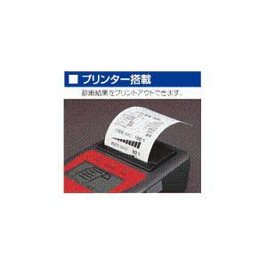 日立バッテリーチェッカーHCK-601&ダイアチェッカHCK-DMZ用プリンター用紙(601ROLL)10ロール価格・日立オート|aida-sangyo