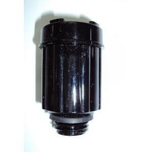 PS12E/PS24E/CS-15E/HS-30E・6D/GSユアサ用触媒栓(miya)|aida-sangyo