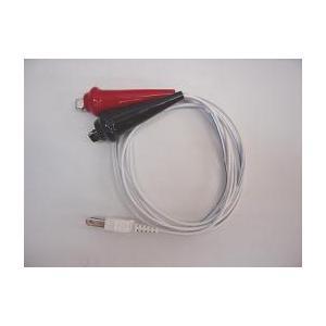 ヤマハ発電機・直流用充電1.7mコード(品番7LG-87209-00)(7LG-87209-C0)|aida-sangyo