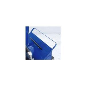 ヤマハ除雪機用サイドマーカー&ボルトナット適応機種:YT-660E・YT-660EDJ・YT-660(部品番号:7RV-R1552-00-NJ/95817-08020x4/92907-08100x4/95707-08500) aida-sangyo