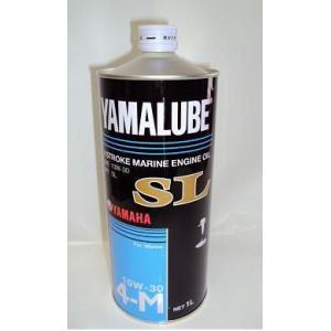 ヤマハYAMALUBE/1L/4ストローク・ガソリンオイルマリン用SL/10W-30/4-M(90790-71513)907907151300|aida-sangyo