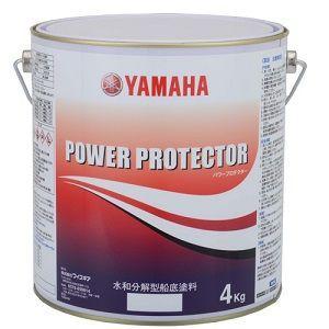 ヤマハ 船舶用塗料 パワープロテクター 赤缶/アカさび(907907607900)・青(907907607800)各4Kg|aida-sangyo