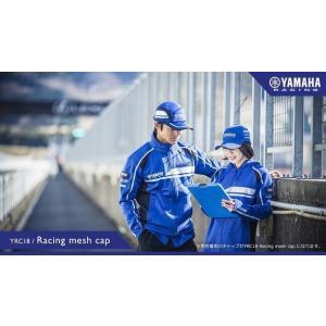 ヤマハ YRC18 Racing mesh capレーシングメッシュキャップ(品番90792Y071F00) aida-sangyo
